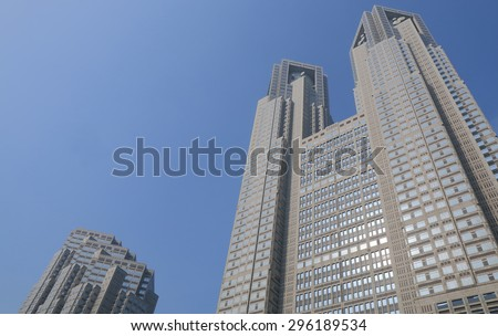 TOKYO JAPAN - MAY 8, 2015: Tokyo Metropolitan government office in Shinjuku. Tokyo Metropolitan government office was built in 1990 at the expense of ¥157 billion, about US$ 1 billion.