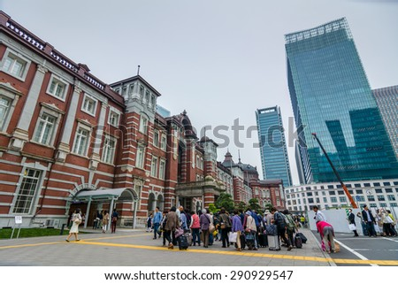 TOKYO,JAPAN - 9 May 2015 :Tokyo Station is the main intercity rail terminal in Tokyo. It is the busiest station in Japan in terms of number of trains per day (over 3,000),