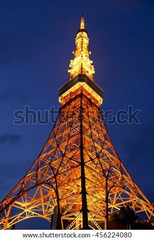 Tokyo, JAPAN - May 31, 2016 : Tokyo tower at night on May 31,2016 in Tokyo,Japan - stock photo