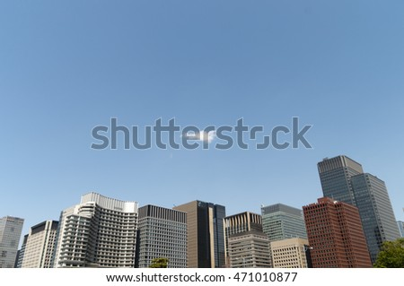 TOKYO JAPAN, MAY 5, 2016 : View of the Imperial Palace Park at sunny day, blurred and soft focus