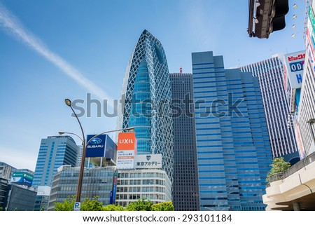 TOKYO,JAPAN - 10 May 2015 :West of the station is Shinjuku's skyscraper district, home to many of Tokyo's tallest buildings, including several premier hotels and business offices.