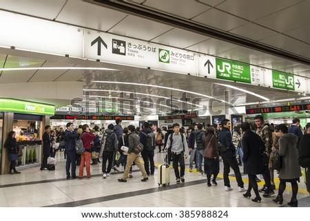TOKYO, JAPAN - NOV 28: Crowd of peole at JR Shinjuku Station. It is a major railway station in Shinjuku and Shibuya wards in Tokyo, Japan. - stock photo