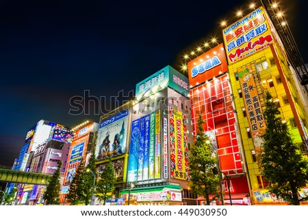 TOKYO, JAPAN - NOVEMBER 25 2015: Akihabara is an Electric Town, Center of pop culture and the spirit of Japanese monozukuri (craftsmanship  or manufacturing) and history of Tokyo - stock photo