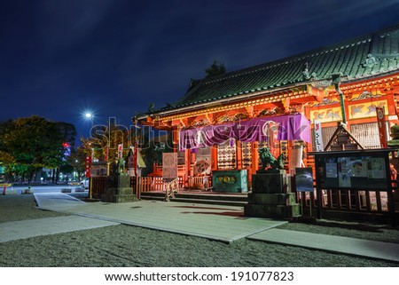 TOKYO, JAPAN - NOVEMBER 23: Asakusa-jinja in Tokyo, Japan on November 23, 2013. One of the most famous Shinto shrines in Tokyo located in Asakusa close to Senso-ji Temple