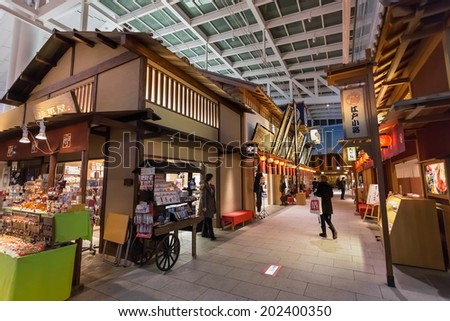 TOKYO, JAPAN - NOVEMBER 26: Edo Market Place in Tokyo, Japan on November 26, 2013. A part of Haneda international airport that sells all kind of Japanese products for tourist - stock photo