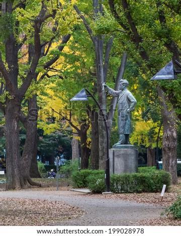 Tokyo japan november 25 noguchi hideyo statue in tokyo japan on