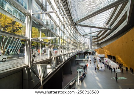 Tokyo, Japan - November 26, 2013: People visit Tokyo International Forum on November 26 2013 in Tokyo Japan. the Forum is one of Tokyo's architectural marvels. - stock photo