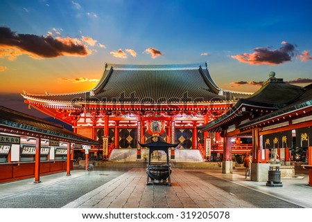 TOKYO, JAPAN - NOVEMBER 23: Sensoji Temple  in Tokyo, Japan on November 23, 2013. Also known as Asakusa Kannon Do, it's the oldest temple in Tokyo and it's one of the most popular tourist attractions - stock photo