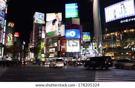 TOKYO, JAPAN - NOVEMBER 28: Shibuya is known as a youth fashion center in Japan as well as being a major nightlife destination November 28, 2013 in Tokyo, Japan.