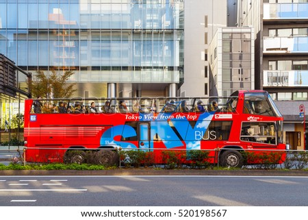 TOKYO, JAPAN - NOVEMBER 28 2015: SKYBUS TOKYO operates stylish red open-top double-decker vehicles reminiscent of the iconic buses of London. Its tours are perfect for short trips around Tokyo