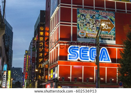 TOKYO, JAPAN - November 11, 2016: The streets and electronic shops of Akihabara Electric Town, an otaku cultural center and a shopping district for video games, anime, manga, and computer goods.