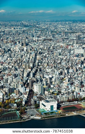 TOKYO, JAPAN - November, 2017 : Tokyo cityscape at daytime. Tokyo is the capital of Japan and the largest city in Japan.