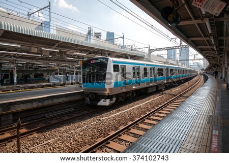 TOKYO, JAPAN - OCTOBER 20: Japan Railways. It's very convenient way for visitors to travel around Japan. About 70% of Japan's railway network is operated by the Japan Railways (JR) on Oct 20, 2015