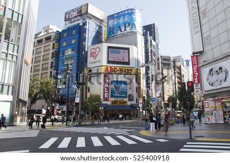 TOKYO, JAPAN - OCTOBER 20 : Japanese people waiting traffic signs for walk crossover traffic road with cityscape at Shinjuku district on October 20, 2016 in Tokyo, Japan