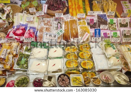TOKYO, JAPAN - OCTOBER 20: Several brine processed food delicacies found in a fish market in downtown Tokyo, Japan