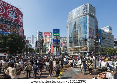 Tokyo, Japan - October 2, 2016: Shibuya crossing, famous crossroad of Tokyo where more than 100,000 people visit in a day.