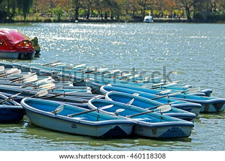 TOKYO-JAPAN-OCTOBER 27 : The boats in the park on October 27, 2015 Tokyo, Japan.