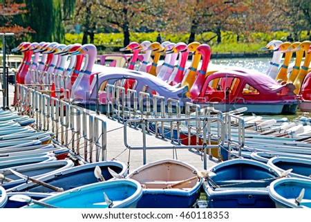TOKYO-JAPAN-OCTOBER 27 : The pedal boats in the park on October 27, 2015 Tokyo, Japan.