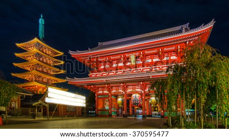 TOKYO, JAPAN - October 27 2015: The Senso-ji Temple in Asakusa is the most famous temple in tokyo. Also known as Asakusa Temple, it's the oldest temple in Tokyo.