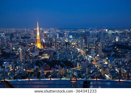 TOKYO, JAPAN - OCTOBER 18: Tokyo Tower is a communications and observation tower located in the Shiba-koen district of Minato, At 332.9 m, it is the second-tallest structure in Japan on Oct 18, 2015.