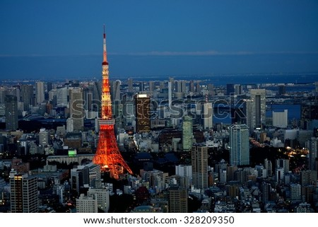 TOKYO, JAPAN - October 7, 2015 : Tokyo Tower is the world's tallest, self-supported steel tower in Tokyo, Japan
