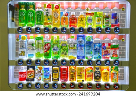 Tokyo, Japan - October 3 2014: Vending machine with hot and cold drink is everywhere in the capital of Japan.