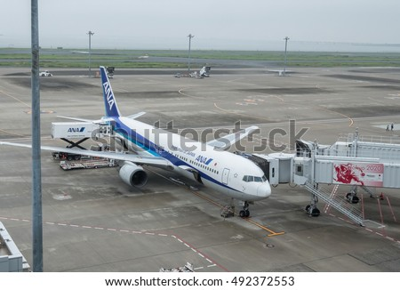 TOKYO, JAPAN - 3RD OCTOBER 2016. Air Nippon Airways or ANA planes at Haneda International Airport. Haneda is one of the two primary airports serving the Greater Tokyo Area, Japan.