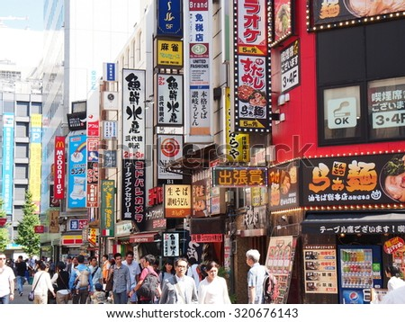 TOKYO, JAPAN - SEP 20: Street view of Shinjuku in Tokyo, Japan on September 20, 2015. Tokyo is both the capital and largest city of Japan.