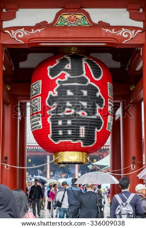 Tokyo, Japan - September 24: Kannon Temple Sensoji in Tokyo, Japan on September 24 2015. Located in Asakusa, it is one of its most significant ancient Buddhist temple in Tokyo - stock photo