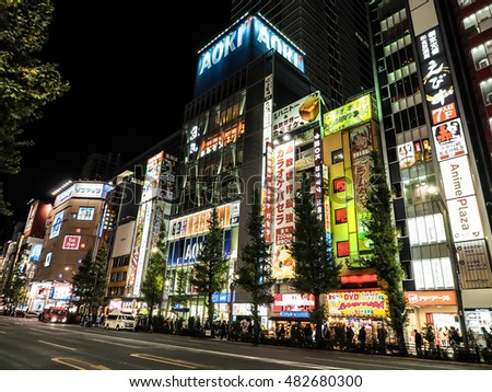 Tokyo, Japan -September 14, 2016: Night cityscape of Akihabara district in Tokyo. Akibahara is cultural center  about toy, video games, anime, manga, and computer goods.