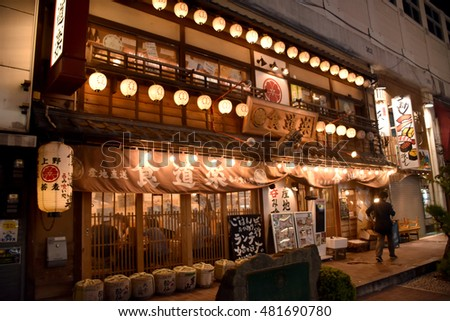 TOKYO, JAPAN - September 4, 2016: Night View of Ameyako Market zone near Okachimachi station on Yamanote line, Ueno district, Tokyo, Japan. September 4, 2016
