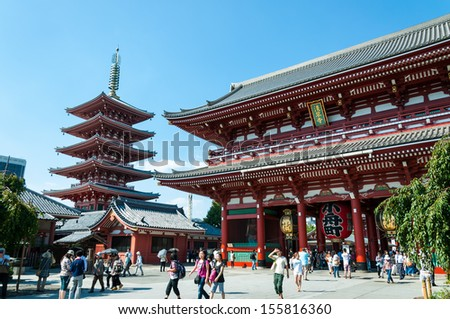 TOKYO, JAPAN - SEPTEMBER 19: Tourists and sightseers wander around Sensoji Temple on September 19, 2013 in Tokyo, Japan.