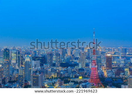 TOKYO - JUL 12: Tokyo Cityscape at twilight on Jul 12, 2014 in Tokyo. Tokyo is the capital of Japan, the center of the Greater Tokyo Area, and the most populous metropolitan area in the world.