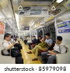 TOKYO - JULY 5: Interior of Oedo Line July 5, 2011 in Tokyo, Japan. The line is Tokyo's first linear motor metro line. - stock photo