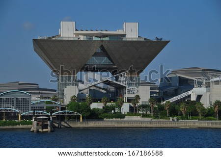 TOKYO - JUNE 1: Tokyo International Exhibition Center has more than 95 000m² available for exhibitions, on June 1, 2010 in Tokyo. It will host several competitions during the 2020 Summer Olympics. - stock photo