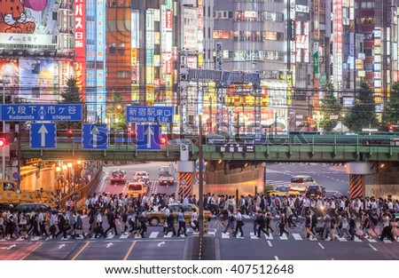 Tokyo- JUNE 10 : Tokyo Shinjuku is one of Tokyo's business districts with many international corporate headquarters located here. It is also a famous entertainment area , JUNE 10, 2015 in Tokyo Japan  - stock photo
