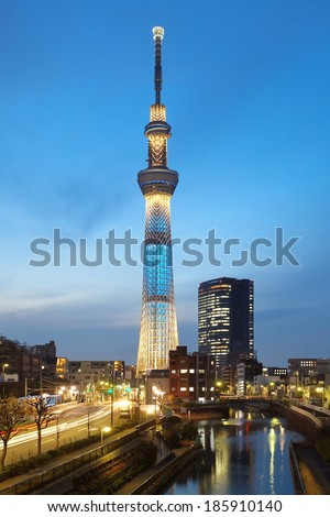 TOKYO - Mar 04 :View of Tokyo Sky Tree (634m) at night, the highest free-standing structure in Japan and 2nd in the world with over 10million visitors each year on MAR04,2014 in Tokyo Japan  - stock photo