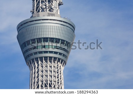 TOKYO - MAR29 : View of Tokyo Sky Tree (634m) , the highest free-standing structure in Japan and 2nd in the world with over 10million visitors each year, onMar 29,2014 in Tokyo, Japan.