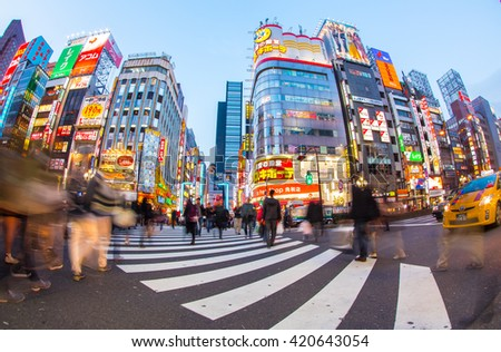 TOKYO - MARCH 28: Street life in Shinjuku March 28, 2016. Shinjuku is a special ward located in Tokyo Metropolis, Japan. It is a major commercial and administrative centre - stock photo