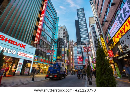 TOKYO - MARCH 28: Street life in Shinjuku on March 28, 2016. Shinjuku is a special ward located in Tokyo Metropolis, Japan. It is a major commercial and administrative centre - stock photo