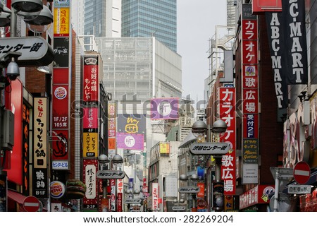 "TOKYO - MAY 17, 2015: Center Gai is a narrow street in Shibuya, Tokyo, Japan. It is a popular area as it has a variety of stores and nightclubs, named to signify how it is the ""center"" of Shibuya. - stock photo"