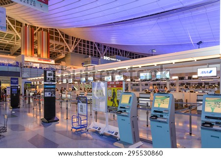 TOKYO - MAY 3: Interior of Tokyo International Airport / Haneda Airport, Japan on May 3, 2015. Tokyo International Airport is one of the two primary airports that serve the Greater Tokyo Area in Japan - stock photo