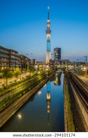 TOKYO - May 25 :View of Tokyo Sky Tree (634m) at night, the highest free-standing structure in Japan and 2nd in the world with over 10million visitors each year on May 25 , 2015 in Tokyo Japan  - stock photo