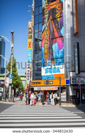 TOKYO - NOV 06: Akihabara district November 06, 2015 in Tokyo, JP. The district is a major shopping area for electronic, computer, anime, games and otaku goods.
