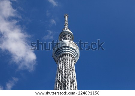 TOKYO - OCT 16 :View of Tokyo Sky Tree (634m) at night, the highest free-standing structure in Japan and 2nd in the world with over 10million visitors each year on Oct 16,2014 in Tokyo Japan  - stock photo