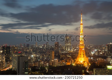 TOKYO - October 11: Tokyo Tower on October 11, 2013 in Tokyo. It is the second tallest structure in Japan