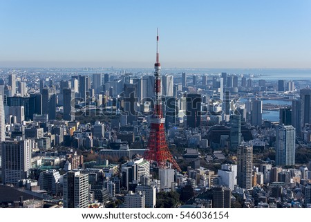 Tokyo Red tower and skyline in the Morning