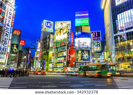 Tokyo, Shibuya. January 30, 2015. The shibuya district in Tokyo. Shibuya is popular district in Tokyo, for his pedestrian cross where all pedestrians cross in the same moment from all directions. - stock photo