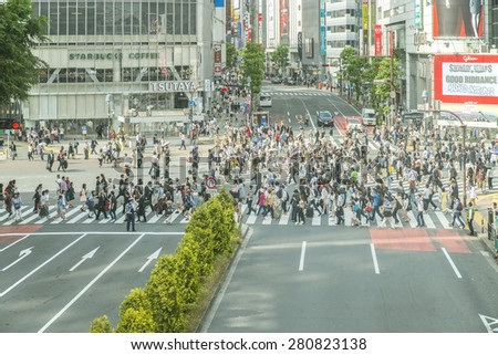 Tokyo, Shibuya. May20, 2015. The shibuya district in Tokyo. Shibuya is popular district in Tokyo, for his pedestrian cross where all pedestrians cross in the same moment from all direction - stock photo