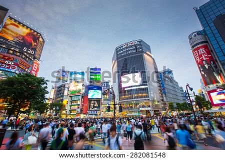 Tokyo, Shibuya. May 28, 2015. The shibuya district in Tokyo. Shibuya is popular district in Tokyo, for his pedestrian cross where all pedestrians cross in the same moment from all directions. - stock photo